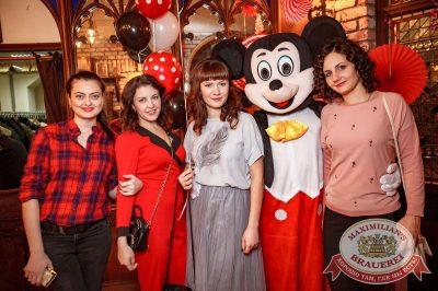 День именинника, 25 ноября 2017 - Ресторан «Максимилианс» Новосибирск - 14