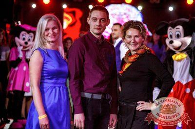 День именинника, 25 ноября 2017 - Ресторан «Максимилианс» Новосибирск - 15
