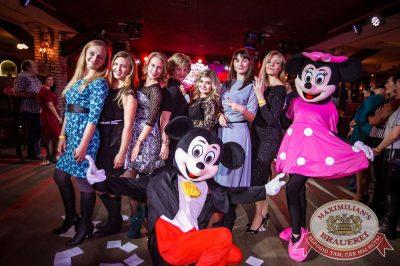 День именинника, 25 ноября 2017 - Ресторан «Максимилианс» Новосибирск - 18