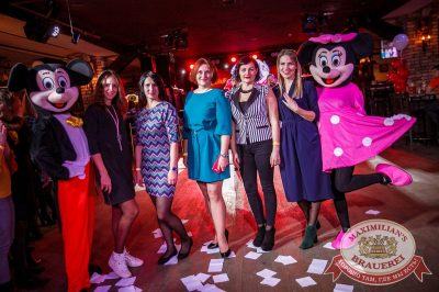 День именинника, 25 ноября 2017 - Ресторан «Максимилианс» Новосибирск - 20