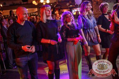 День именинника, 25 ноября 2017 - Ресторан «Максимилианс» Новосибирск - 23