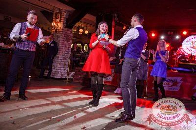 День именинника, 25 ноября 2017 - Ресторан «Максимилианс» Новосибирск - 32