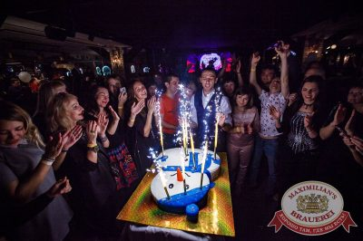 День именинника, 25 ноября 2017 - Ресторан «Максимилианс» Новосибирск - 35