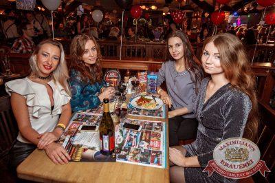 День именинника, 25 ноября 2017 - Ресторан «Максимилианс» Новосибирск - 38