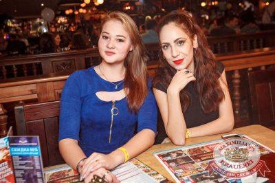 День именинника, 25 ноября 2017 - Ресторан «Максимилианс» Новосибирск - 39