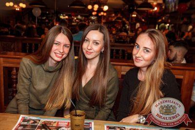 День именинника, 25 ноября 2017 - Ресторан «Максимилианс» Новосибирск - 41