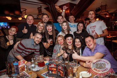 День именинника, 25 ноября 2017 - Ресторан «Максимилианс» Новосибирск - 42