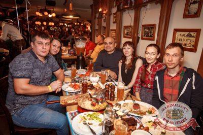 День именинника, 25 ноября 2017 - Ресторан «Максимилианс» Новосибирск - 43