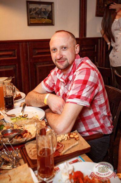 День именинника, 25 ноября 2017 - Ресторан «Максимилианс» Новосибирск - 44