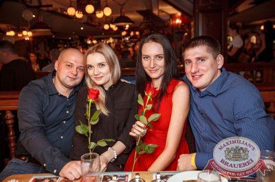 День именинника, 25 ноября 2017 - Ресторан «Максимилианс» Новосибирск - 45