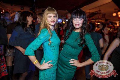 День именинника, 25 ноября 2017 - Ресторан «Максимилианс» Новосибирск - 46
