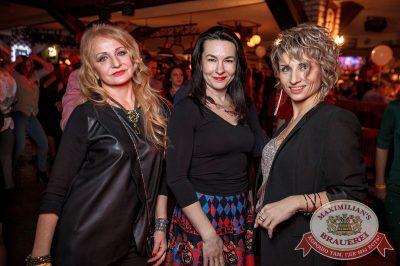 День именинника, 25 ноября 2017 - Ресторан «Максимилианс» Новосибирск - 49