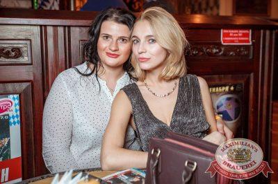 День именинника, 25 ноября 2017 - Ресторан «Максимилианс» Новосибирск - 53