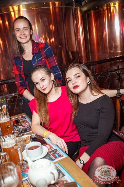 День именинника, 25 ноября 2017 - Ресторан «Максимилианс» Новосибирск - 55