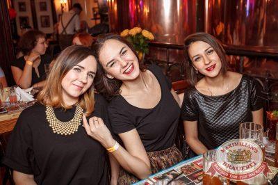День именинника, 25 ноября 2017 - Ресторан «Максимилианс» Новосибирск - 56