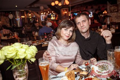 День именинника, 25 ноября 2017 - Ресторан «Максимилианс» Новосибирск - 58