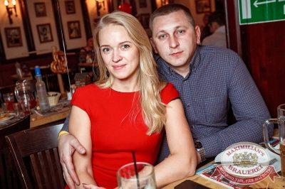 День именинника, 25 ноября 2017 - Ресторан «Максимилианс» Новосибирск - 59