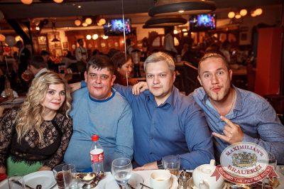 День именинника, 25 ноября 2017 - Ресторан «Максимилианс» Новосибирск - 62