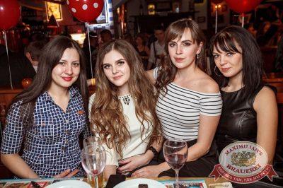 День именинника, 25 ноября 2017 - Ресторан «Максимилианс» Новосибирск - 63