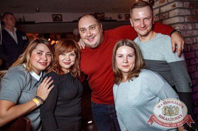 День именинника, 25 ноября 2017 - Ресторан «Максимилианс» Новосибирск - 65