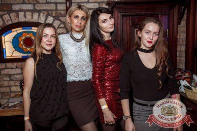 День именинника, 25 ноября 2017 - Ресторан «Максимилианс» Новосибирск - 66