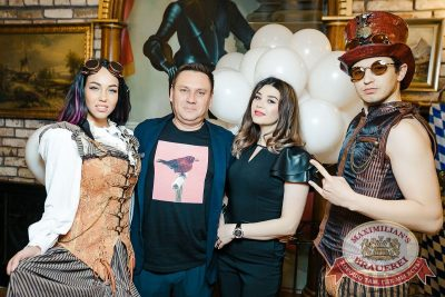День именинника, 26 мая 2018 - Ресторан «Максимилианс» Новосибирск - 1