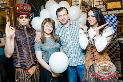 День именинника, 26 мая 2018 - Ресторан «Максимилианс» Новосибирск - 11