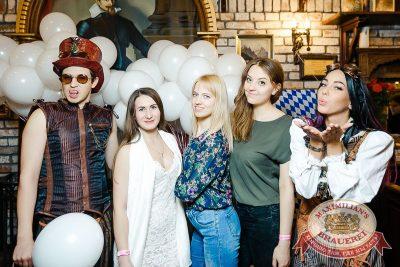 День именинника, 26 мая 2018 - Ресторан «Максимилианс» Новосибирск - 15