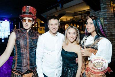 День именинника, 26 мая 2018 - Ресторан «Максимилианс» Новосибирск - 17
