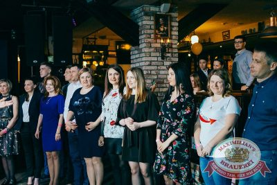 День именинника, 26 мая 2018 - Ресторан «Максимилианс» Новосибирск - 19