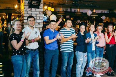 День именинника, 26 мая 2018 - Ресторан «Максимилианс» Новосибирск - 20