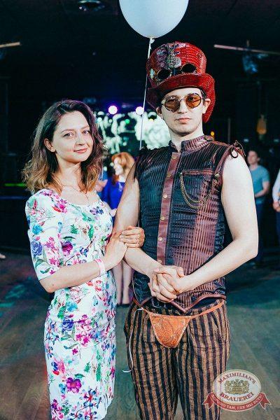 День именинника, 26 мая 2018 - Ресторан «Максимилианс» Новосибирск - 27