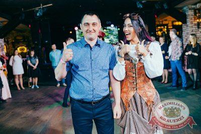 День именинника, 26 мая 2018 - Ресторан «Максимилианс» Новосибирск - 28