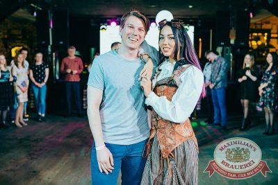 День именинника, 26 мая 2018 - Ресторан «Максимилианс» Новосибирск - 29