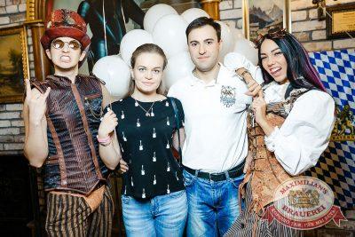 День именинника, 26 мая 2018 - Ресторан «Максимилианс» Новосибирск - 3
