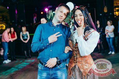 День именинника, 26 мая 2018 - Ресторан «Максимилианс» Новосибирск - 31