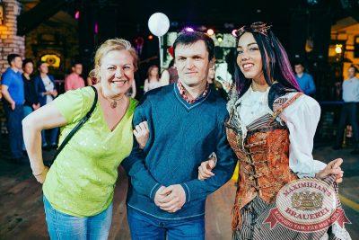 День именинника, 26 мая 2018 - Ресторан «Максимилианс» Новосибирск - 32