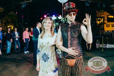 День именинника, 26 мая 2018 - Ресторан «Максимилианс» Новосибирск - 33