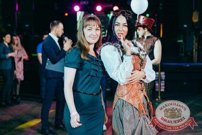 День именинника, 26 мая 2018 - Ресторан «Максимилианс» Новосибирск - 34