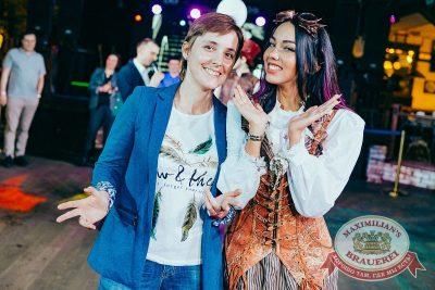 День именинника, 26 мая 2018 - Ресторан «Максимилианс» Новосибирск - 35