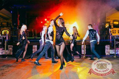 День именинника, 26 мая 2018 - Ресторан «Максимилианс» Новосибирск - 38