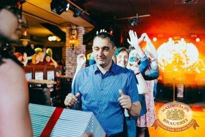 День именинника, 26 мая 2018 - Ресторан «Максимилианс» Новосибирск - 40