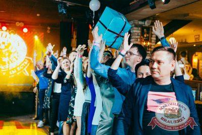 День именинника, 26 мая 2018 - Ресторан «Максимилианс» Новосибирск - 41