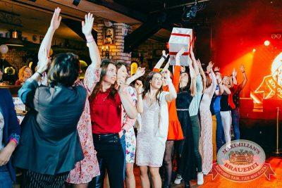 День именинника, 26 мая 2018 - Ресторан «Максимилианс» Новосибирск - 42