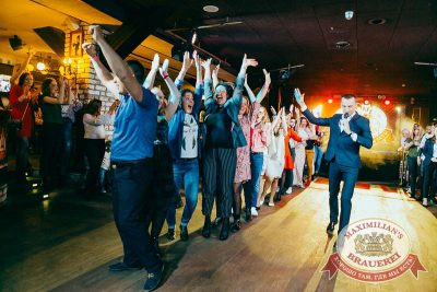 День именинника, 26 мая 2018 - Ресторан «Максимилианс» Новосибирск - 43
