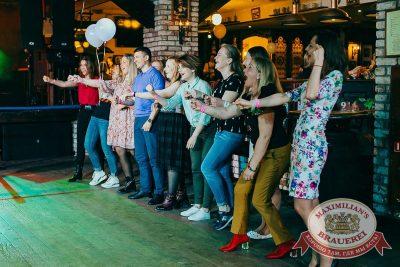 День именинника, 26 мая 2018 - Ресторан «Максимилианс» Новосибирск - 46