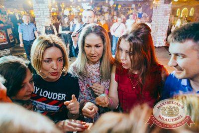 День именинника, 26 мая 2018 - Ресторан «Максимилианс» Новосибирск - 47