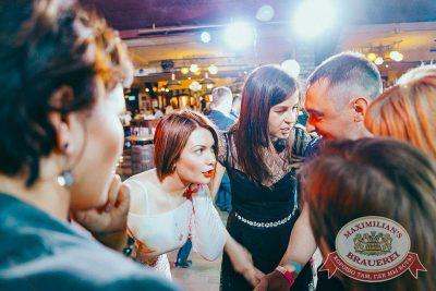 День именинника, 26 мая 2018 - Ресторан «Максимилианс» Новосибирск - 48