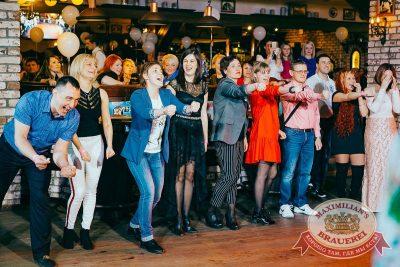 День именинника, 26 мая 2018 - Ресторан «Максимилианс» Новосибирск - 49