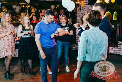 День именинника, 26 мая 2018 - Ресторан «Максимилианс» Новосибирск - 51